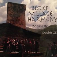 Best of VH 2007-08